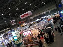 20120329_140019.jpg