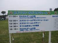 IMG_0347-1.JPG