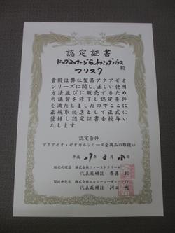 IMG_07331.JPG