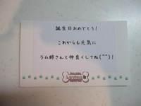 IMG_7980.JPG